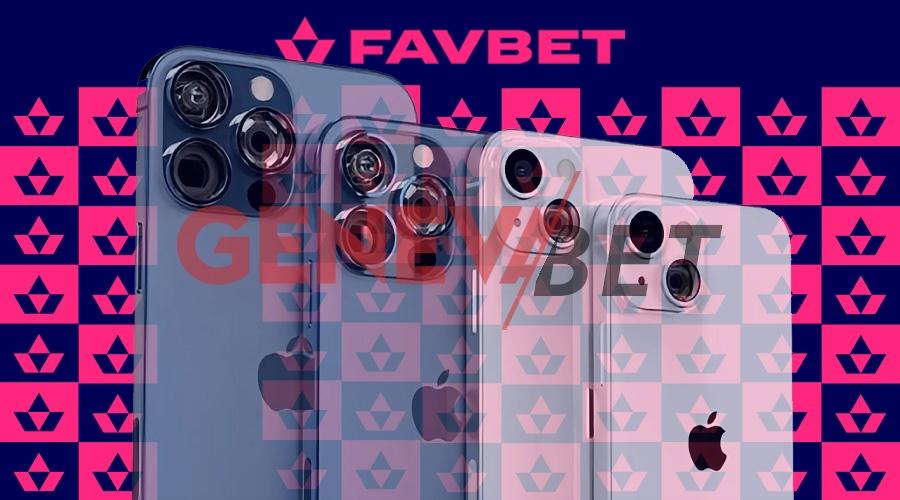 Додаток Favbet для iOS