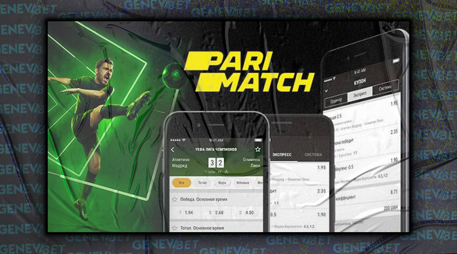 Мобільний додаток Parimatch
